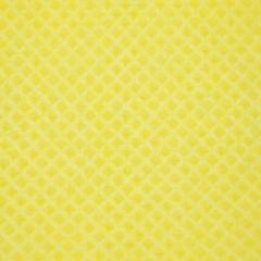 Schwammtuch trocken 257x315mm 1x Stück -gelb-